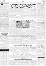 صفحه ۴