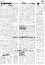 صفحه ۱۰